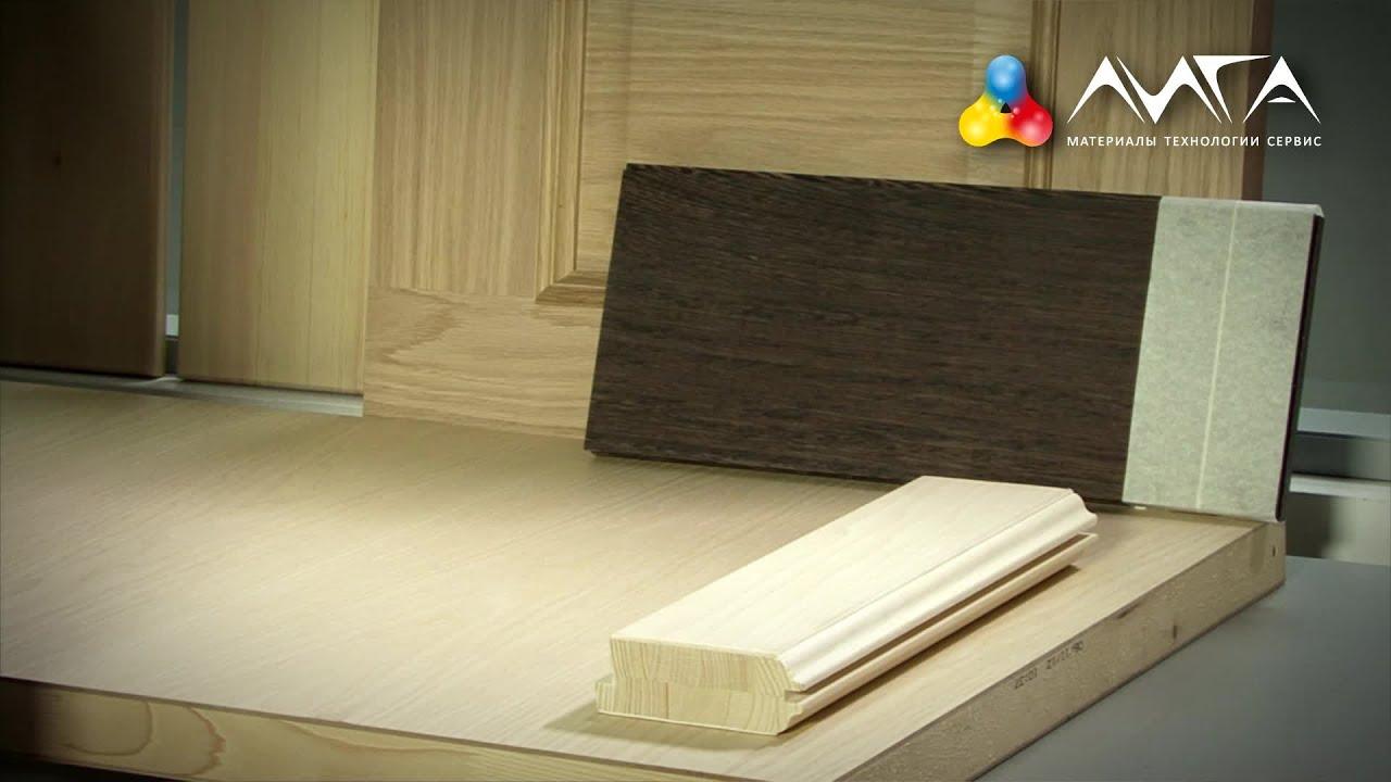 Доска пола, Сорт АВ - Сибирская Лиственница, WoodUkrdim - YouTube
