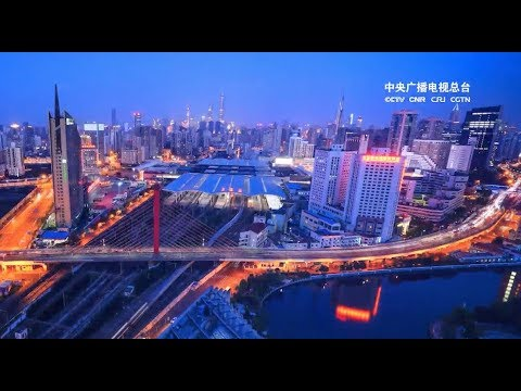 Shanghai Ready for First China Int'l Import Expo