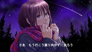 JET-HIROYAです。 藤井フミヤの「Another Orion」 歌詞表示あります。