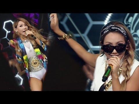 CL (씨엘) [나쁜 기집애] @SBS Inkigayo 인기가요 20130609