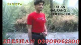 vuclip urdu pashto mix song jahangir khanbest 2012 JAHANGIR KHAN NADIA GUL 2012 NEW