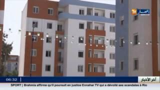 سكن : 10 % تخفيضات و عقود ملكية بعد عامين لمن يسدد التكلفة كاملة لمساكن عدل