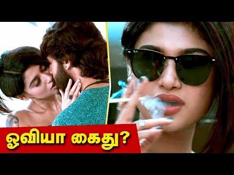 Oviya to be Arrested? 90ML Movie Issue | Anitha Udeep, STR - Cineulagam
