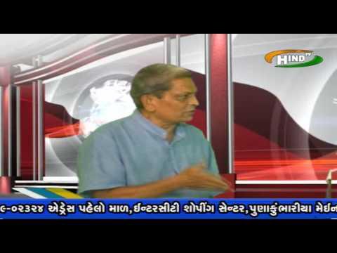 HIND TV NEWS PROGRAM  TAPI NADI GANDAKI 28 April 2017