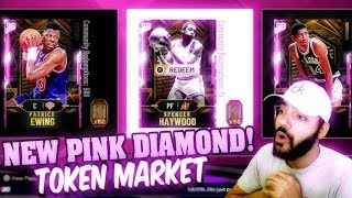ADDING A NEW PINK DIAMOND TOKEN REWARD TO THE COLLECTION! NBA 2K20 MYTEAM GAMEPLAY LIVE