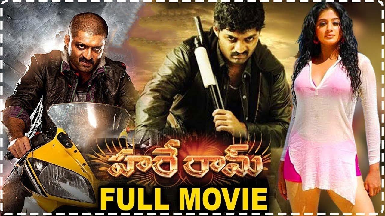 Download Latest Full Length Telugu Movies 2018   New Telugu Movies 2018 Full Movie   HD Movies 2018