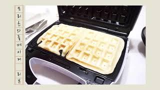 (광고) 모리츠 붕어빵 와플 메이커로 3가지 홈메이드 …