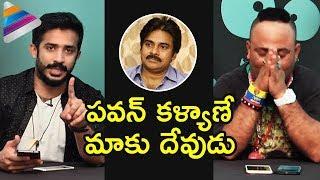 Pawan Kalyan is Our GOD says Ravi and Anchor Lobo | Idhi Maa Prema Katha Movie Interview | Meghana