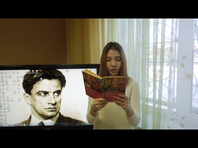 Изображение предпросмотра прочтения – ВарвараОнищук читает произведение «Послушайте! (Послушайте! Ведь, если звезды зажигают…)» В.В.Маяковского