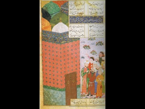 Prof. Robert Hillenbrand: 'Architecture in medieval Persian painting: fact or fantasy'