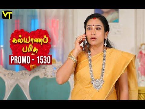 Kalyana Parisu Promo 16-03-2019 Sun Tv Serial  Online