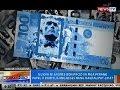NTG: Mukha ni Andres Bonifacio sa mga perang papel o barya, ilang beses nang nagpalipat-lipat
