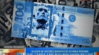 Repeat youtube video NTG: Mukha ni Andres Bonifacio sa mga perang papel o barya, ilang beses nang nagpalipat-lipat