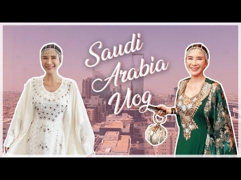 MY FIRST TIME IN SAUDI ARABIA! | JAMIE CHUA