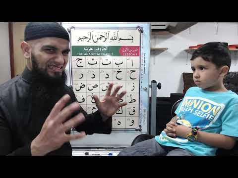 Qaida Nuraniyah to Quran - Boy Edition - Lesson 1 - Part 1 - القاعدة النورانية