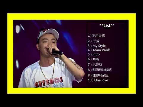 【中国有嘻哈】 THE RAP OF CHINA【JONY-J】歌曲串烧