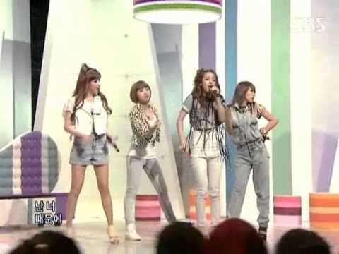 2NE1 - I don&39;t care  SBS Inkigayo 인기가요 090712