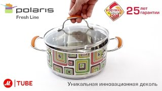 Посуда Polaris Fresh Line(Посуда Polaris Fresh Line с уникальной инновационной деколью. Подробнее – http://www.mvideo.ru/product-list?, 2015-04-14T13:35:41.000Z)