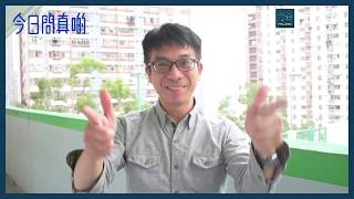 Publication Date: 2018-09-29 | Video Title: 2018-2019 保良局羅傑承(1983)中學候選內閣 P