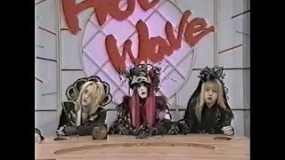 [TV Recording] Aliene Mariage Hot Wave Interview from 2000 YouTube Videos