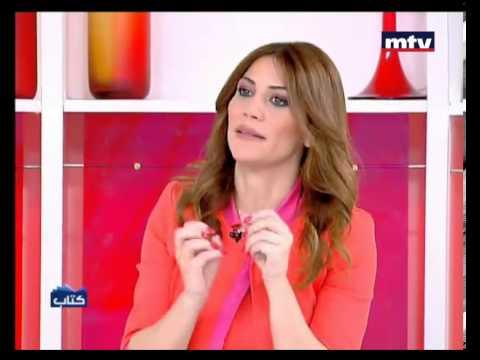 Kitab - Zeina Aswad Ghousoub 25 Apr 2013