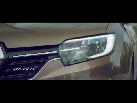 Test drive de voiture Renault symbol de marché tunisienne