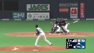 4割打者ルナvs.大谷翔平、ルナが一枚上手の巧打 2013.06.01 F-D