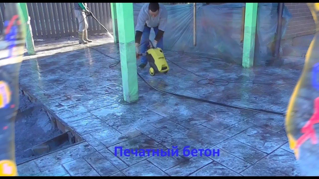 Набивной бетон технология свойства бетона в25