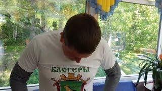 Блогеры Владивостока Форум
