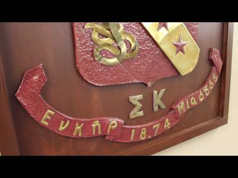 Sigma Kappa Ritual Video YouTube
