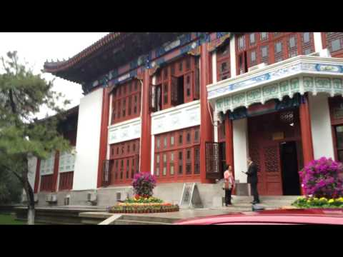 Arthur M Sackler Museum of Art & Archaeology At Peking University - Beijing - China (1)