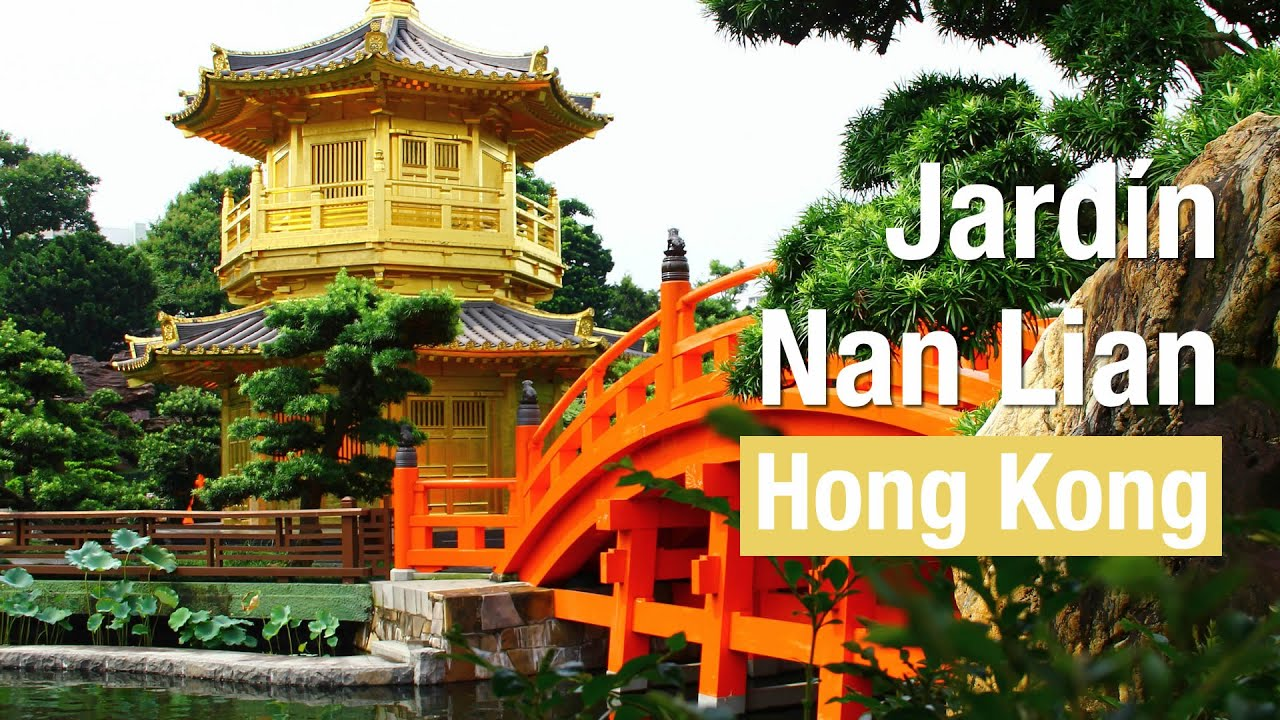 Monasterio chi lin y jard n nan lian hong kong youtube for Jardin hong kong