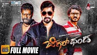 JIGARTHANDA | Full HD Kannada Movie | Ravishankar | Raahul | Chikkanna | Samyuktha Hornad streaming