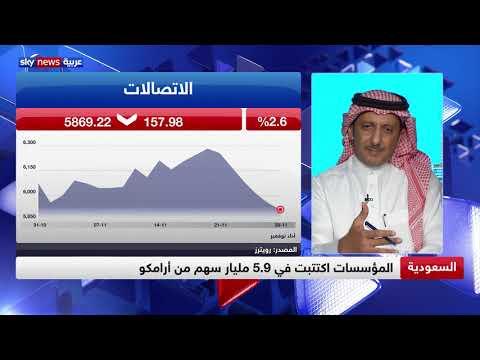 لقاء ممع عضو جمعية الاقتصاد السعودية تركي فدعق  - 18:59-2019 / 12 / 4