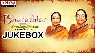 Bharathiar Jukebox II Bombay Sisters (C.Saroja, C.Lalitha) II Classical Songs