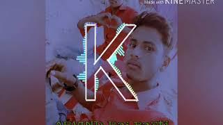 Subah Ka Chain Mera Aankhon Mein Tum Hindi song DJ Arvind Raj Basti