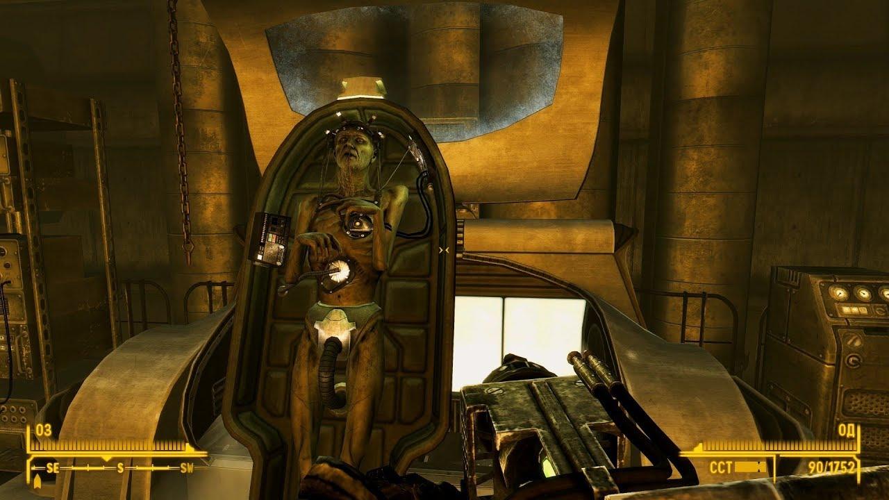 Fallout new vegas казино в выигрыше список игроков казино