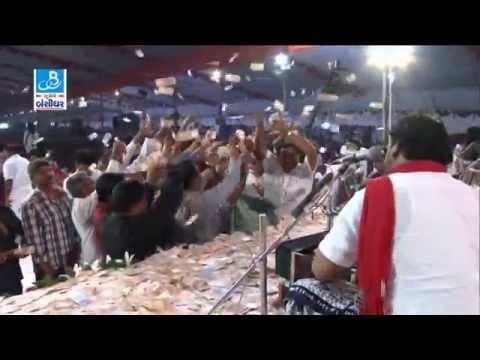 Kirtidan Gadhvi Bhalka Tirth Veraval Somnath Live Programme Dayro - 1
