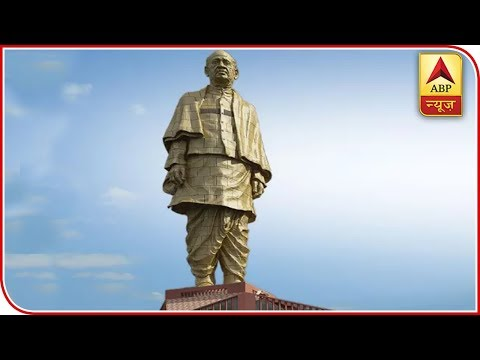 World's tallest 'Statue of Unity' all set for inauguration today