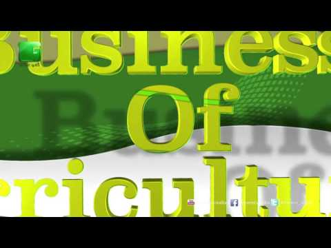 India Agribusiness Leadership Programme in Business Of Agriculture On Green TV