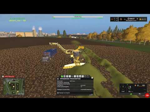 FARMING SIMULATOR 17 уборка урожая... Часть хер пойми какая)))
