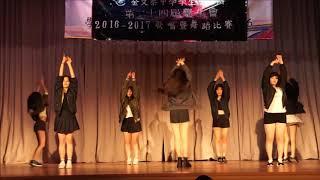 Publication Date: 2019-02-24 | Video Title: 2016~2017年度 金文泰中學舞蹈比賽第三隊 YOLO