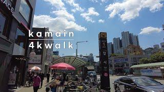 [4k korea] #암사종합시장 | Walk arou…