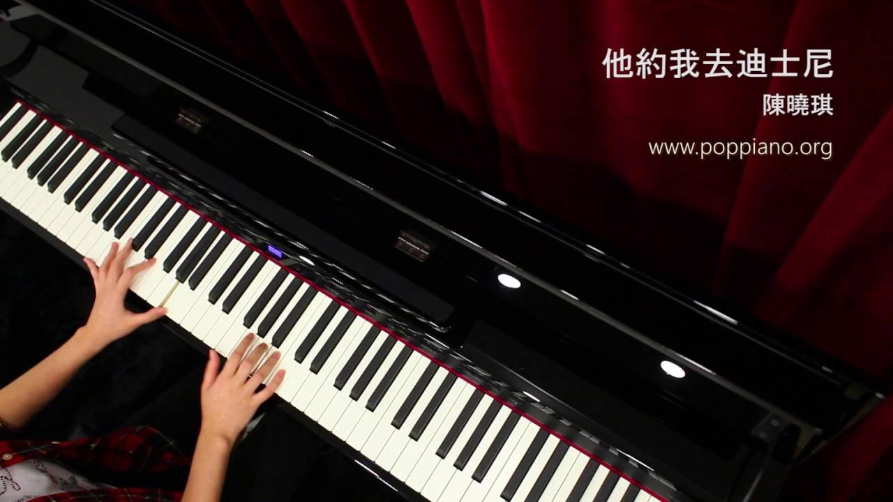琴譜♫ 他約我去迪士尼 - 陳曉琪 (簡易版) 香港流行鋼琴協會 pianohk.com 即興彈奏 - YouTube