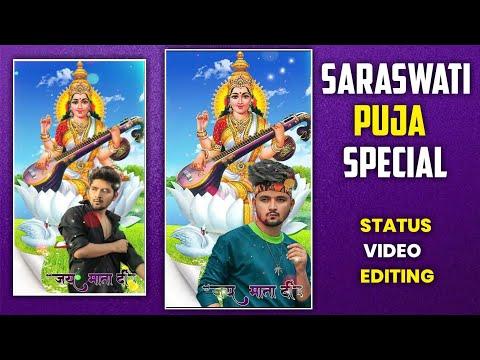 saraswati-puja-status-video-kaise-banaye---saraswati-puja-status-video-editing---saraswati-puja-spl