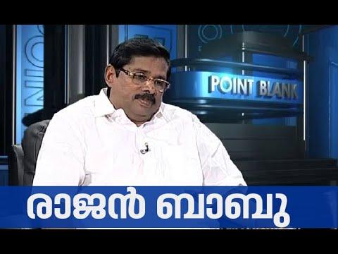 Rajan Babu Interview on  Point Blank 11 Jan 2016