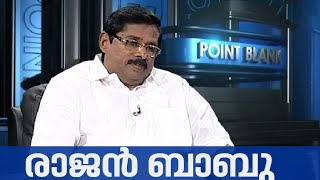 Rajan Babu in Point Blank 11/01/16