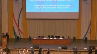 Довузовский этап обучения в России и мире: язык, адаптация, социум, специальность