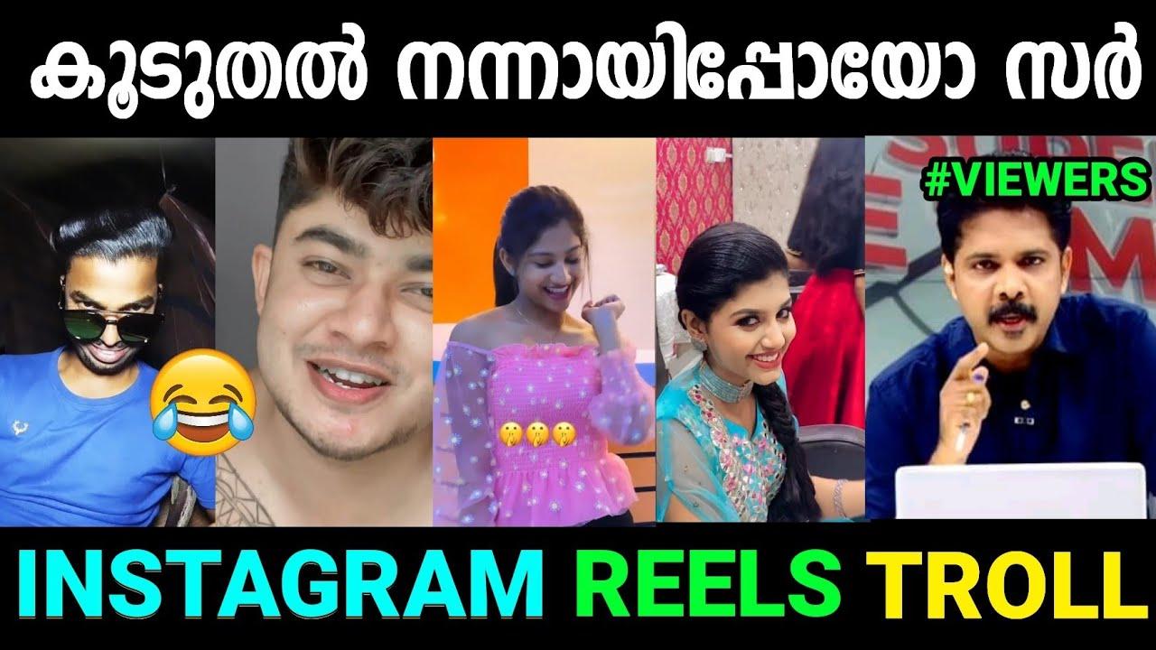 എള്ളോളം തരിയെ മുളയിലേ നുള്ളി 😂😂 Instagram Reels Troll Video Malayalam Reels Troll Jishnu