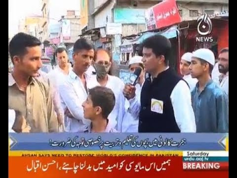 Karachi Ki Baat (Episode 4)